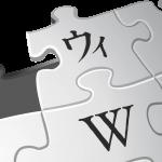 Wikipedia und die »Weisheit der Vielen«